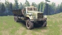 КрАЗ 257