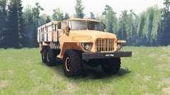 Урал 375 Лесной бродяга v1.1