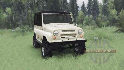 УАЗ 469 бежевый v1.1 для Spin Tires