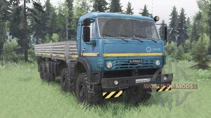 КамАЗ 63501 Муƈтанг для Spin Tires