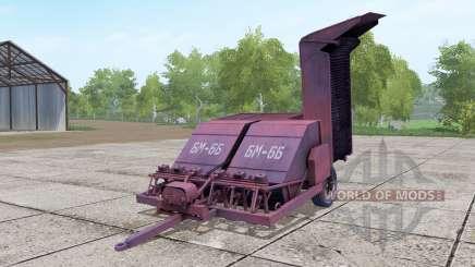 БМ-6Б для Farming Simulator 2017