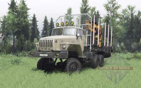 Урал 4320-1912-40 серо-жёлтый v1.2 для Spin Tires