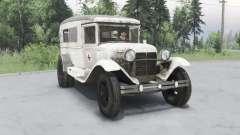 ГАЗ 55 Санитарный