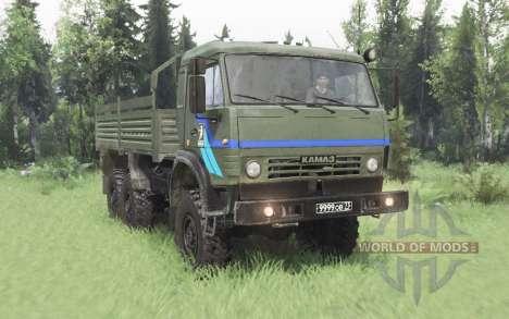 КамАЗ 5350 для Spin Tires