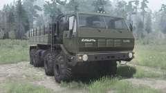 КрАЗ 7Э6316 Сибирь