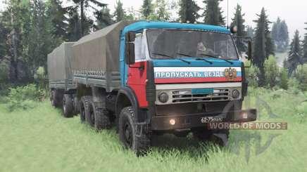КамАЗ-5350 для Spin Tires